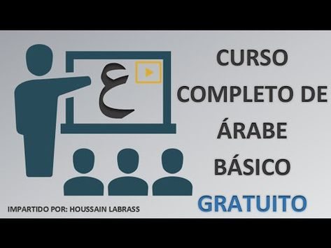 Como Se Dice En Arabe Gracias Curso Completo De Arabe Basico Gratuito Sesion 1ª Alkalima