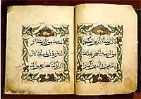 Introduction to Islamic Art - (BBC) Plant shapes form borders around pages of Arabic text