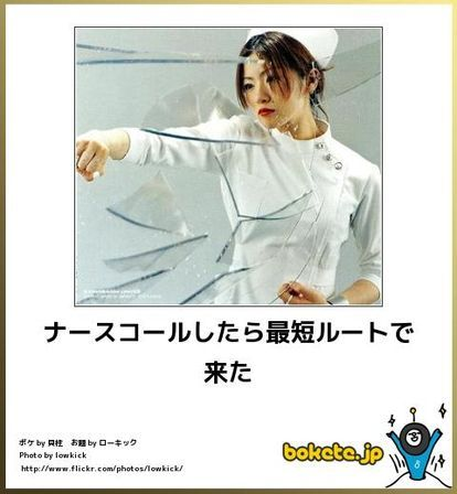椎名林檎(Ringo Shiina),本能