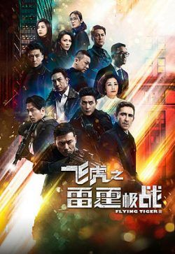 Watch Online And Download Free Asian Drama Movies Shows Drama Movies Watches Online