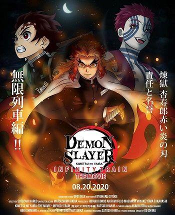 Demon Slayer Kimetsu No Yaiba The Movie Mugen Train Full Episodes Online Free Animeheaven In 2021 Slayer Anime Demon Slayer