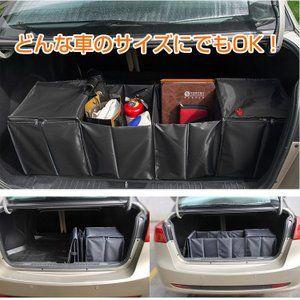 車載用 折り畳み 収納 ボックス ケース 保冷 大容量 整理整頓 車 スペース サイズ調整 コンパクト 収納 持ち運び スペース キッチン収納 おもちゃ入れ Ee221 Ee221 Fkstyle 通販 Yahoo ショッピング 収納 コンテナ 収納ボックス 車載