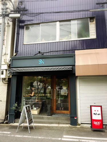 seiichiro,NISHIZONO | プリンセスシンデレラ