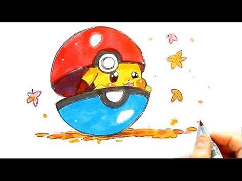 Comment Dessiner Pikachu Bébé Kawaii Dessin Kawaii