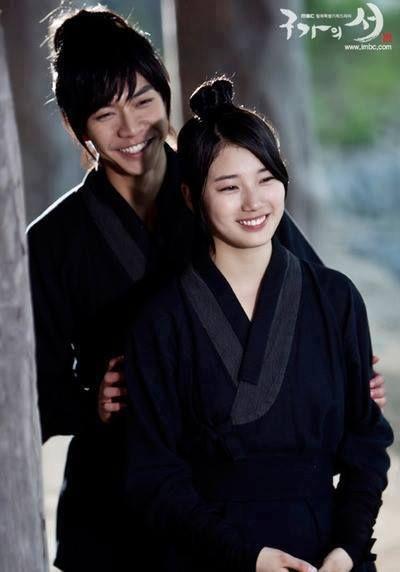 Kang Chi and Yeo Wool~ Gu Family Book