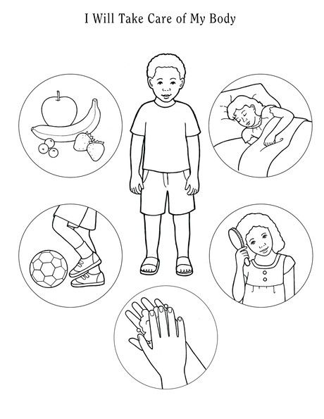 I Will Take Care Of My Body Body Preschool Kindergarten Colors Preschool
