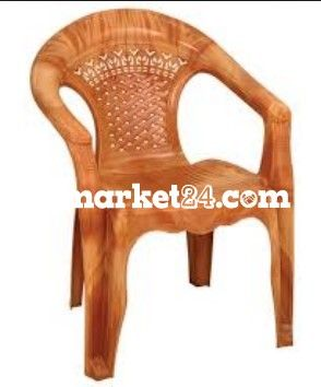 Rfl Chair 1pcs With Images Chair Living Room Furniture Home And Living