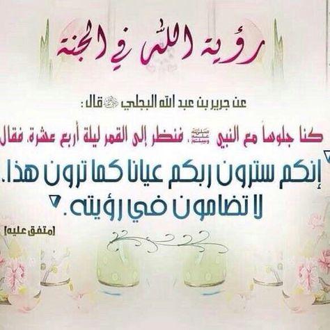Pin By الحمد لله تكفى On من أقوال العلماء و الدعاة Arabic Calligraphy Calligraphy