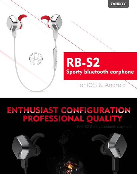 Remax Rb S2 Sports Magnet Wireless Bluetooth Stereo Headphone With Mic Silver Headphone With Mic Stereo Headphones Wireless Bluetooth