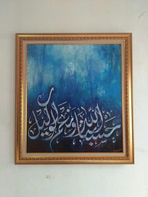 Pin Oleh Bimo Di Lukisan Kaligrafi Lukisan Kaligrafi