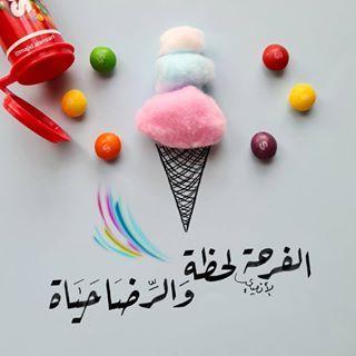 Majid Alansari Majid Alansari Instagram Photos And Videos Photo Quotes New Words Photo And Video