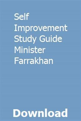 Self Improvement Study Guide Minister Farrakhan Study Guide Study Unit Revision Guides