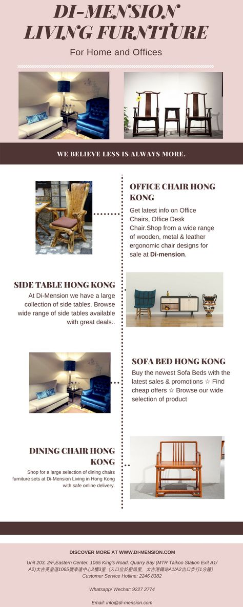 Awe Inspiring Pin By Di Mension Living On Di Mension Infographics Pdpeps Interior Chair Design Pdpepsorg