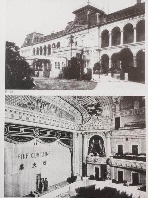上は帝国ホテル 1922 大正11 年に一部竣工 下は1911 明治44 年に開場した帝国劇場の内部 東京 風景 古写真 風景