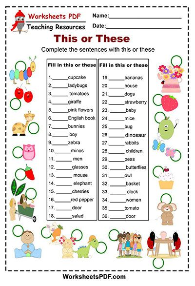 This And These Free Printables With Images English