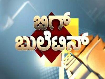 Big Bulletin Entertainment Channel Live Tv Streaming Tv Live Online