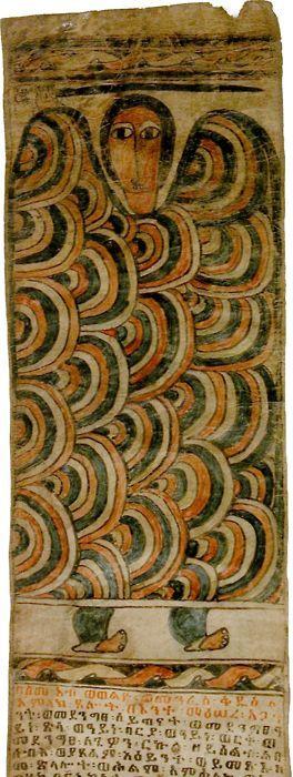 Africa | Manuscript / Magic scroll of Wälättä-Gabriel.  Ethiopia | ca. 19th century