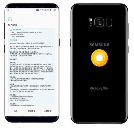 Samsung Galaxy S8 Plus China SM-G9550 Oreo Official OTA