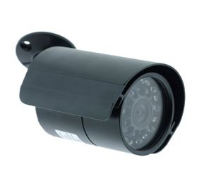 Many People Experience A Lot Of Issues With Regards To Their Security Cameras Some Home Security Cameras For Home Cheap Security Cameras Best Security Cameras