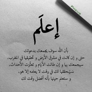 انت لي Mixed Feelings Quotes Islamic Quotes Arabic Quotes