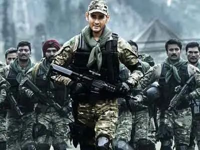 Sarileru Neekevvaru Full Movie Hindi Dubbed Download Link | SumeshRai