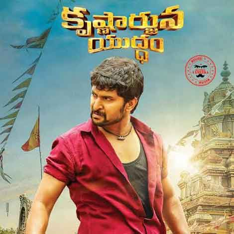 Krishnarjuna Yudham Telugu Movie Ringtone For Mobile Telugu