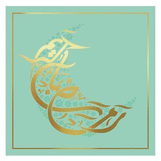 رمضان كريم لجميع متابعينا Farahii Ramadan Ramadankareem Farahiishop Wedding Saudiwedding Bride Saudi Uae Bahrain Kuwait Oman Gcc Event
