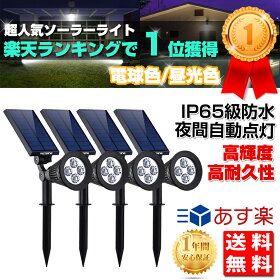 楽天市場 3個セット 10led ライト 人感センサー キッチン 台所用