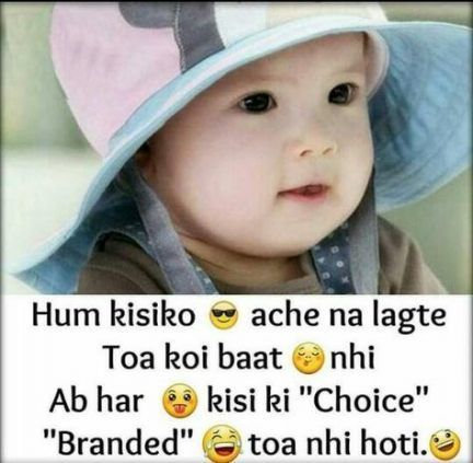 44 Ideas For Funny Baby Quotes In Urdu Funny Quotes Baby