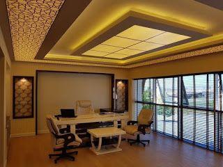 احدث ديكورات جبس بورد 2018 Ceiling Design Office Interior Design Pop False Ceiling Design