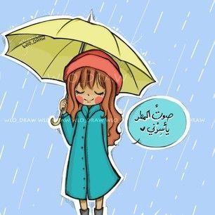 Pin By Reem On ثيمات شتوية Character Drawing Cartoon Draw