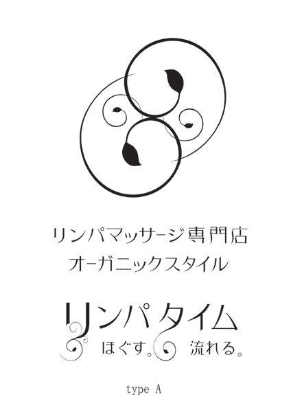 リンパマッサージサロン リンパタイムci サイン製作施工 名刺