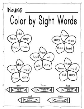 Color By Sight Words Coloring Page First Grade Sight