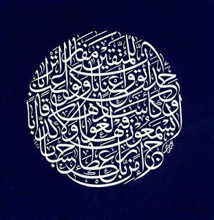 فن الخط العربي خطوط عربية جميلة متنوعة خط كوفي خط ديواني خط الثلث خط النسخ خط الرقعة خط فارسي Islamic Calligraphy Islamic Art Calligraphy Islamic Caligraphy