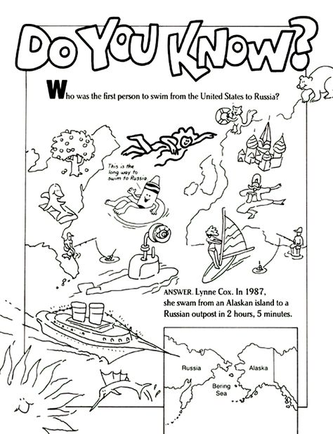 Another Celebrated Dancing Bear Coloring Page With Images