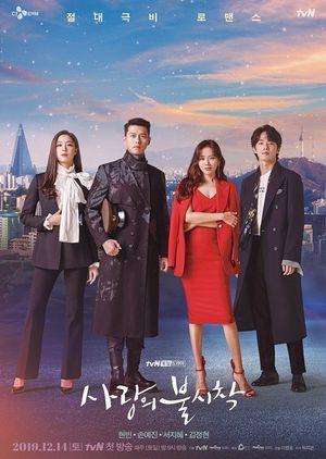 Dramakoreaindo Crash Landing On You : dramakoreaindo, crash, landing, Drama, Ongoing