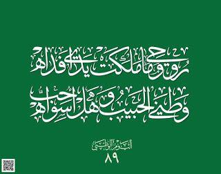 صور اليوم الوطني السعودي 1442 خلفيات تهنئة اليوم الوطني للمملكة العربية السعودية 90 Photo Image