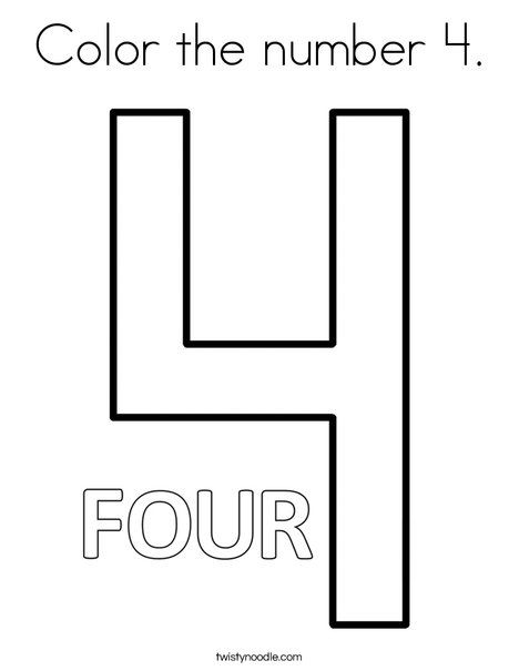 Printable Number 4 Coloring Pages Coloring Pages Printable Numbers Printable Banner Letters