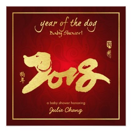 Year Of The Dog Baby Shower Chinese Zodiac Card Baby Shower Gifts Party Giftidea Zodiac Cards Dog Years Dog Party