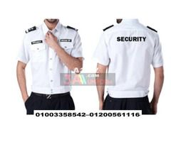 يونيفورم امن وحراسة 01003358542 شركة 3a لليونيفورم Chef Jackets Fashion Jackets