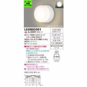 浴室セット In 2020 Lamp Life Lighting