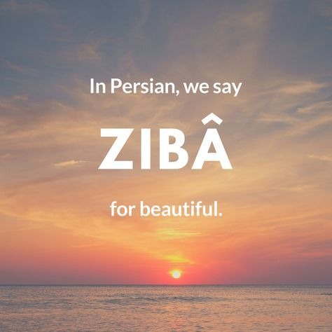 11 Beautiful Words To Make You Fall In Love With The Persian