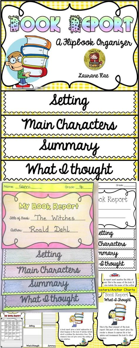 cereal box book report Printable Cereal Box Template - Congok - cereal box book report template