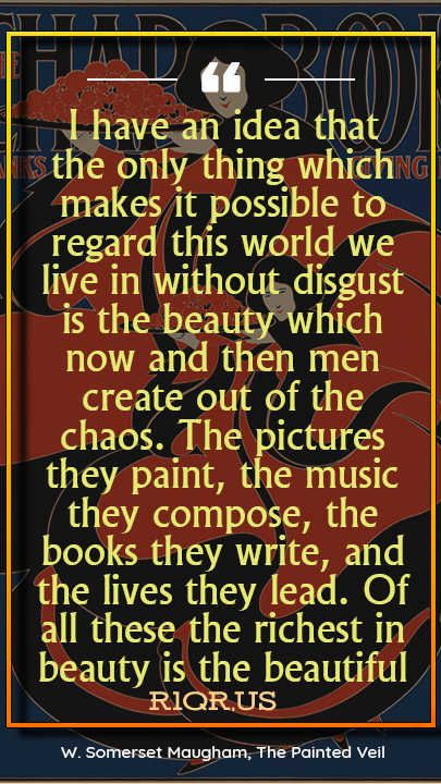Book Quote I Have An Idea That The Only Thing Which Makes It