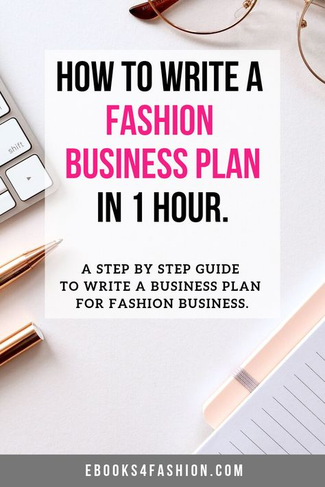 How to write your Fashion Business plan in 1 hour | Fashion Marketing to grow Fashion Business | Ebooks4fashion.com