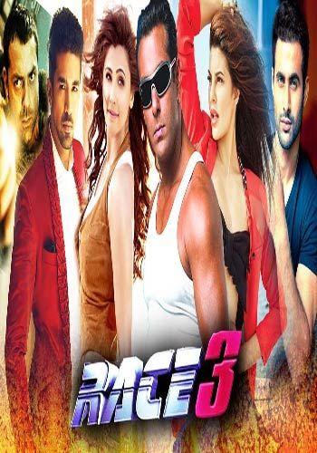 3 Movie Murder At Koh E Fiza Download