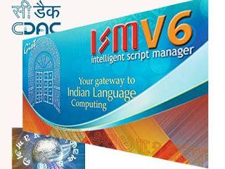 ISM Office V6 Free Download For Windows :: ISM Marathi