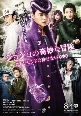 Imagen De Inukage Kun En Asian Cinema Gantz Perfect Answer Gantz Anime