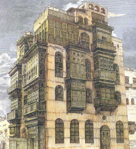 Old Jeddah Building Painting Arabian Art Jeddah