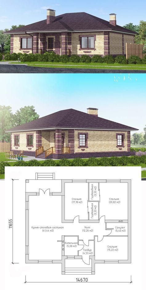 одноэтажные дома проекты и фотографии план